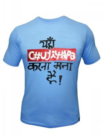 https://static2.cilory.com/166392-thickbox_default/yaha-karna-mana-hai-round-neck-t-shirt.jpg