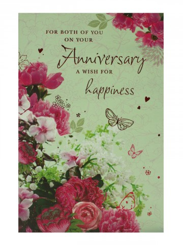 https://d38jde2cfwaolo.cloudfront.net/71930-thickbox_default/archies-anniversary-greeting-card.jpg