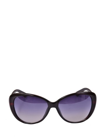 https://static3.cilory.com/89160-thickbox_default/gypsy-sun-stylish-oval-gray-gradal-sunglasses.jpg